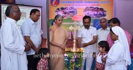 Inaguration of Bathany Convent School, Samalkha