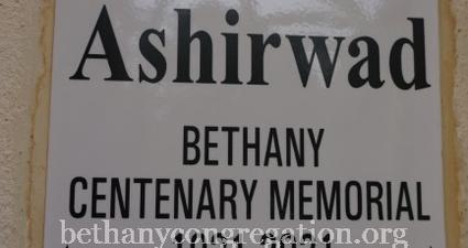 Ashirwad Bethany Centenary Memorial