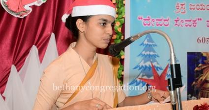 The Bethany Social Service Trust ®Mangalore Celebrates Silver Jubilee of its Existence