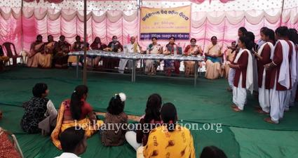 Celebration of International women's day in Eastern Province